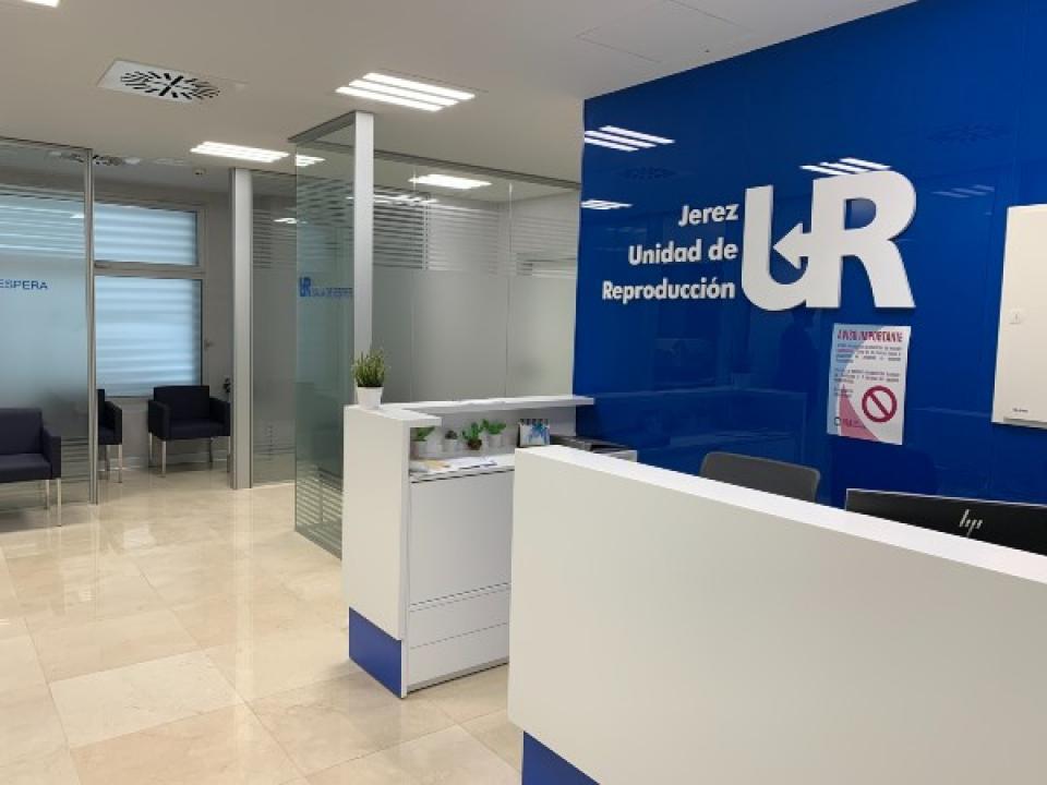 UR Jerez Puerta del Sur